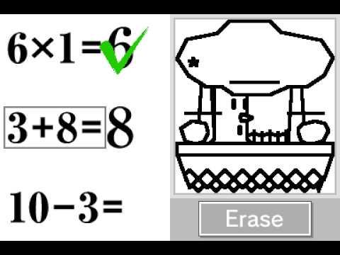 [TAS] DS Brain Age by Ryuto in 06:33.66