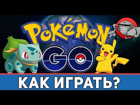 Pokemon Go - Как начать играть?