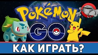 Pokemon Go - Как начать играть