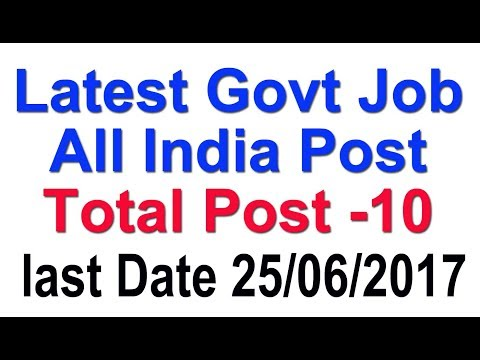 latest Govt Job | Central Ordnance Depot | All India vacancy | Defence Job