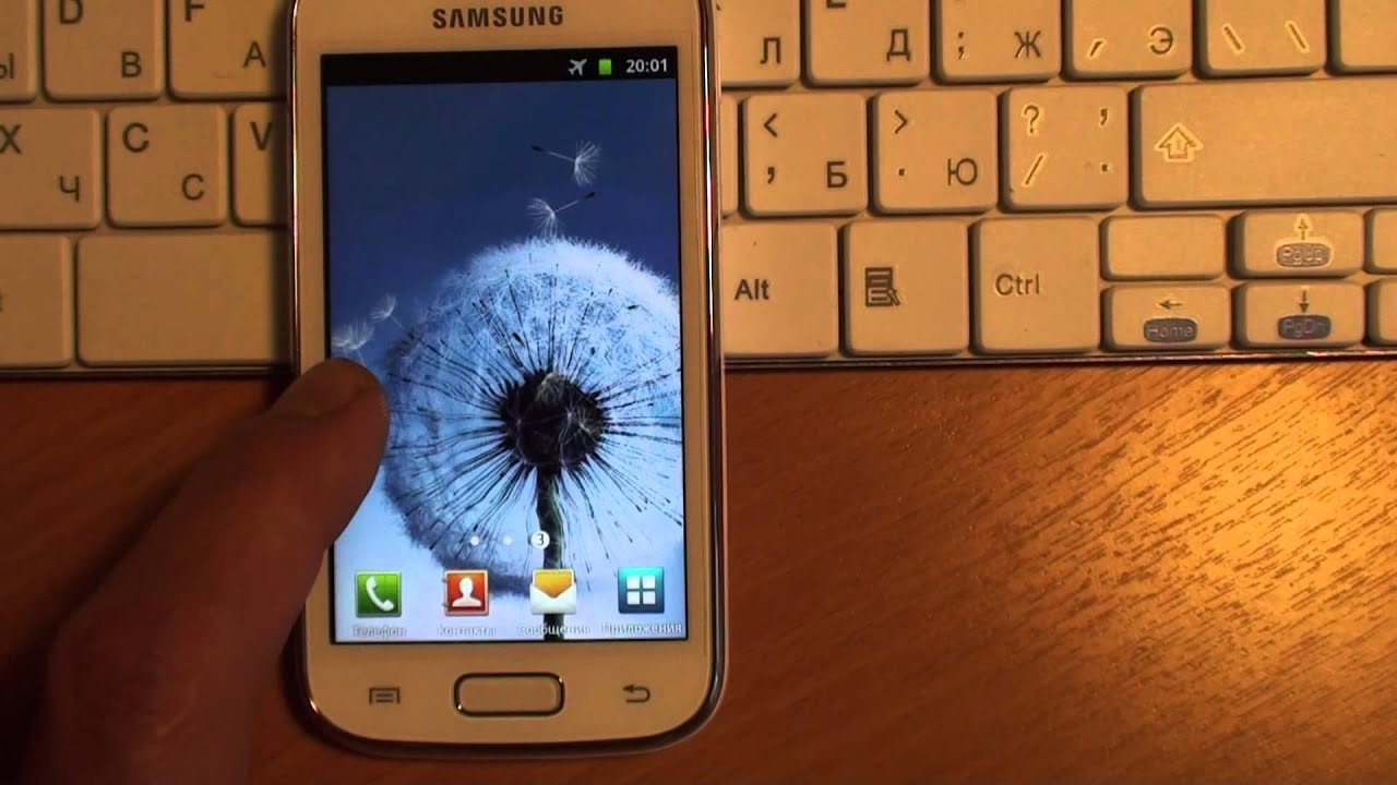Samsung Galaxy Ace 2 live wallpaper - YouTube