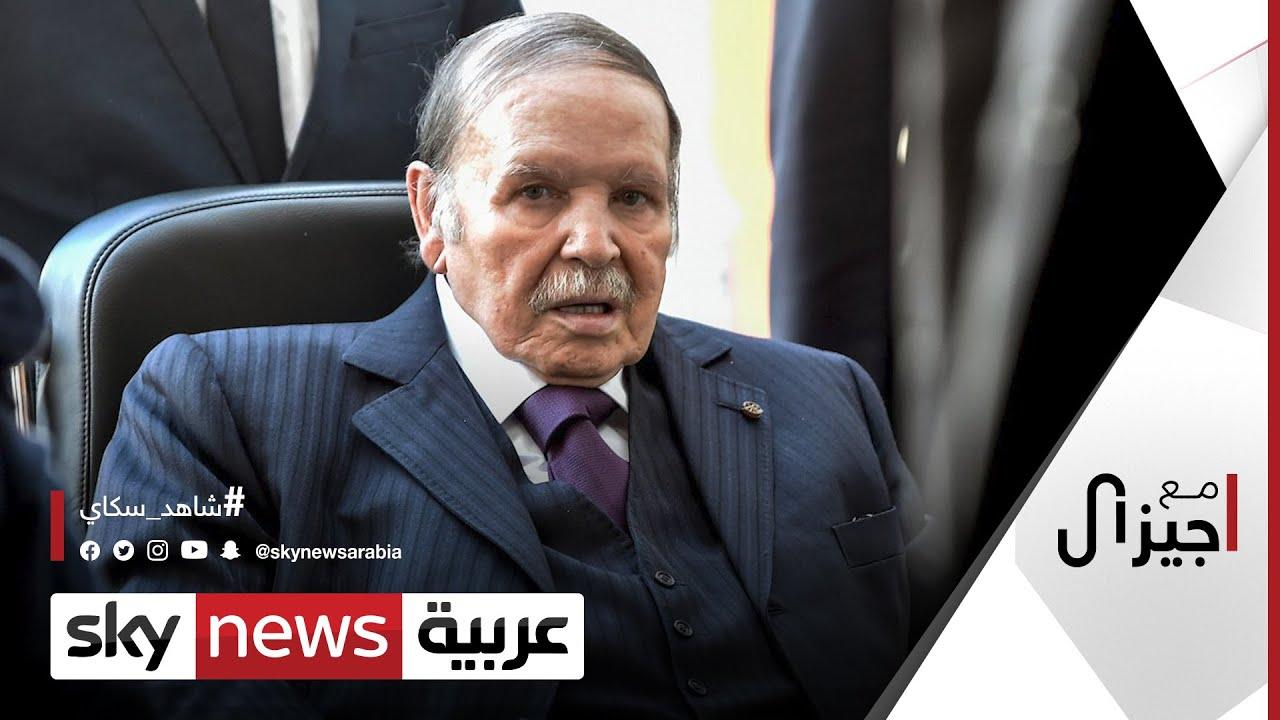 هل النظام القديم في الجزائر لا يزال في مفاصل الحكم؟.. بلقاسم ساحلي يجيب | #مع_جيزال  - نشر قبل 5 دقيقة
