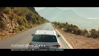 видео Volkswagen Passat стал доступнее