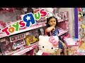 زيارتنا تويز أر أص ألعاب بنات و صبيان و مشتريات كتيرة Toys R US Hunting