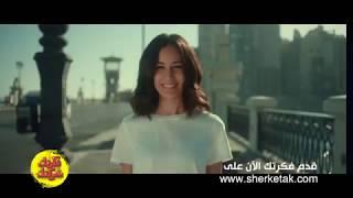 Ministry of Investment .. Fekretak Sherketak Song Ramadan 2018