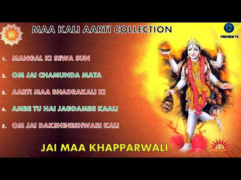Maa Kali Aarti Collection I Maa Bhadrakali Special Aarti Collection