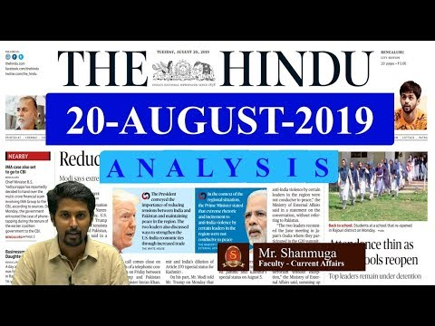 The Hindu News Analysis | 20th August 2019 | Daily Current