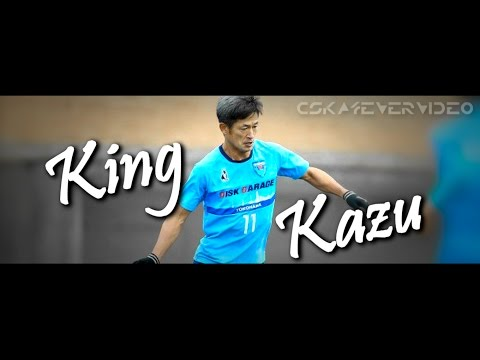 Kazuyoshi Miura 三浦知良 / Goals Show 1989-2016 / King Kazu (50 YEARS) HD