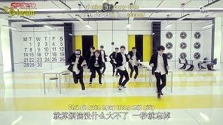 [Vietsub + Engsub + Kara] Super Junior-M (슈퍼주니어-M) - Swing (Chinese Ver.)