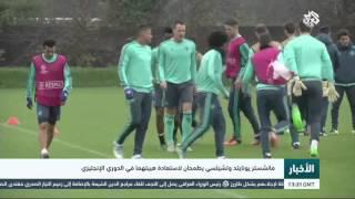 التلفزيون العربي | مانشستر يونايتد وتشيلسي يطمحان لاستعادة هيبتهما في الدوري الإنجليزي