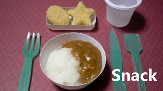 popin cookin #9 - Curry Rice, Croquette Shaped Treats