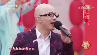 [2020东西南北贺新春]歌曲串烧《芒种》《慕夏》 演唱:平安 沈月| CCTV综艺