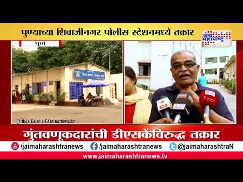 Investors are Complaining about  Construction businessman D.S.Kulkarni