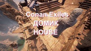 Conan Exiles Домик House