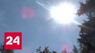 В Москве второй день подряд - рекорд атмосферного давления