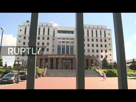 LIVE outside Moscow's regional court after reports of shooti
