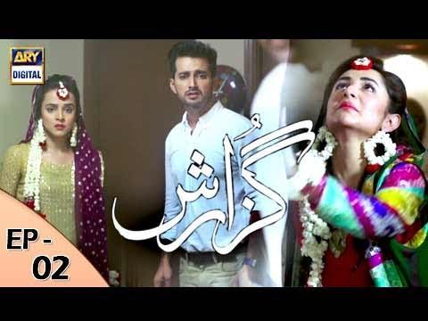 Guzarish Episode 02 - ARY Digital Drama