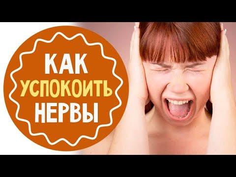 5 способов успокоить нервы для беременных