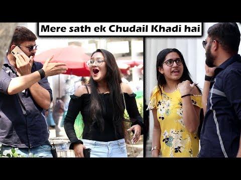 Mere sath ek Chudail Khadi hai   Insulting Girls In Public   Awesome Reactions   Unglibaaz