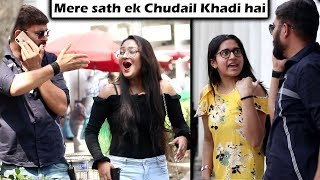 Mere sath ek Chudail Khadi hai | Insulting Girls In Public | Awesome Reactions | Unglibaaz