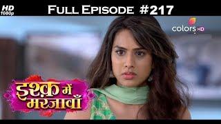 Ishq Mein Marjawan - Full Episode 217 - With English Subtitles