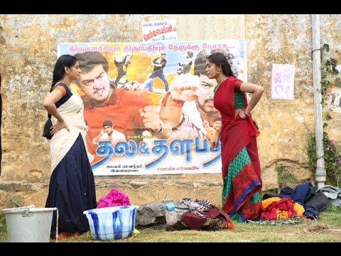 Director Sami creates rift between Ajith and Vijay fans | Kangaroo Movie | Thala and Thalapathi