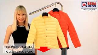 Беба Кидс Куртка для мальчика Street Gang(, 2015-09-20T15:25:48.000Z)