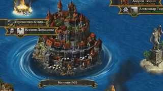 Кодекс Пирата. Легендарная битва за Колонию 905 (соц сеть Вконтакте)