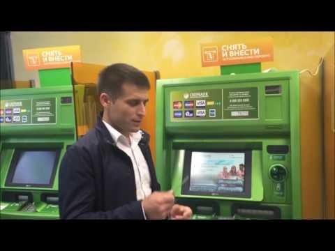 RedeX Рекорд за 1 день 8000$=570 000 тыс руб, вывод денег на карту сбербанк