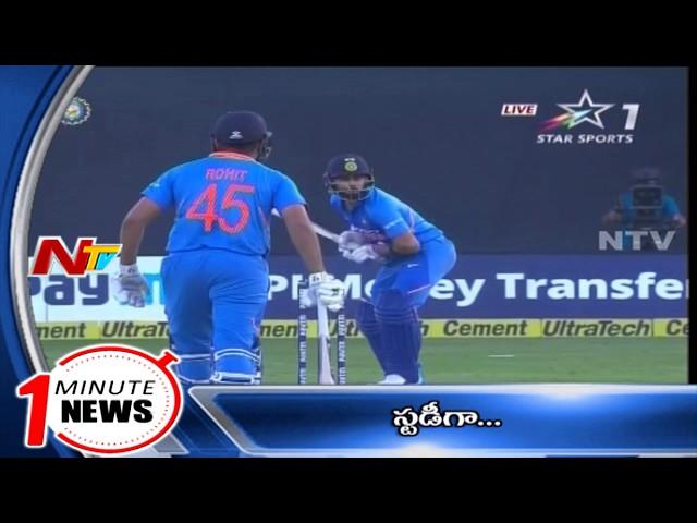 One Minute News BY NTV | 7PM Top Trending Headlines | Top Headlines | NTV