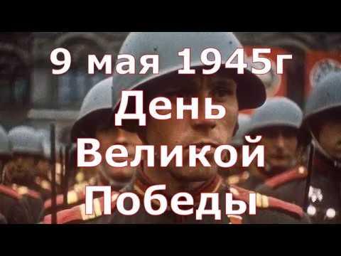 Парад Победы Новороссийск 9 Мая 2019