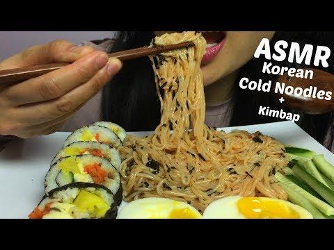 ASMR Korean Cold Noodles + Kimbap (gimbap) STICKY EATING SOUNDS   SAS-ASMR