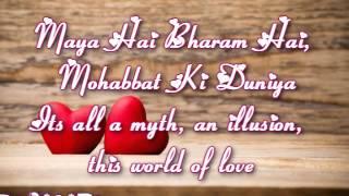 Sheeshe Ka Samundar Lyrical with English Translation HEART TOUCHING SONG