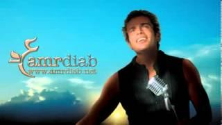 Amr Diab - Wahashtiny عمرو دياب - وحشتيني