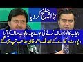 Challenge Accepted - On The Front with Kamran Shahid - Dunya News