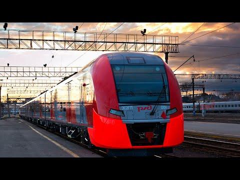 Как посмотреть расписание поездов РЖД, узнать количество мест их стоимость и расположение