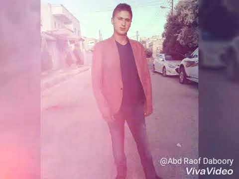 Abd Raof Daboore