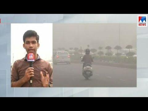 Delhi Smog: Primary schools to remain shut today, no outdoor activities for older students