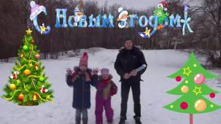 С новым годом, happy new year, frohes neues Jahr,謹賀新年