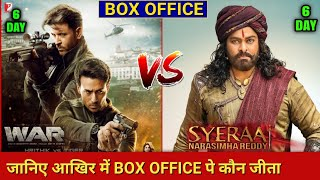 WAR Box Office Collection Day 6, Hrithik Roshan, Tiger Shroff,  WAR 6th Day Collection, #WAR