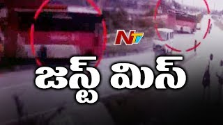 CCTV Footage: RTC Bus Narrow Escape From Accident in Yadadri District  