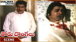 Thodu Dongalu || Rao Gopal Kills Kanta Rao & Tells Satyanarayana Name || Krishna || Shalimarcinema