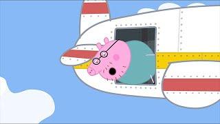 We Love Peppa Pig  Parachute Jump #2