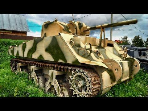 Американский танк  Sherman M4 [Обзор самодельного танка Шерман М4]