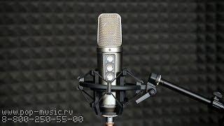 RODE NT2000 - один из лучших студийных микрофонов на рынке(, 2014-05-22T05:24:45.000Z)