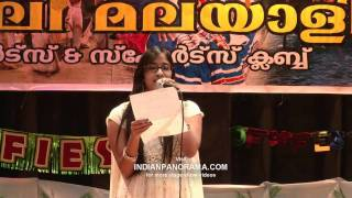 Valley Arts Nite 2010 : Chellathamare malayalm Song by AShley Abraham