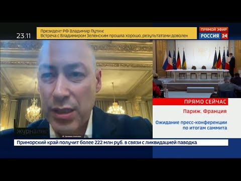 "Гордон каналу ""Россия"
