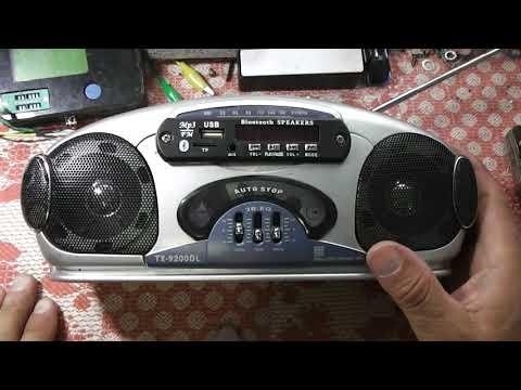 Радио FM,улучшаем сигнал
