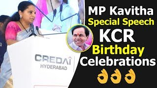 MP Kavitha Mindblowing Speech In KCR Birthday Celebrations   TRS Party   Political Qube