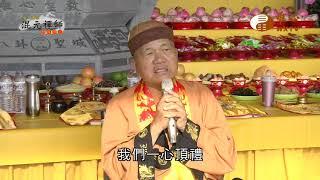 【混元禪師隨緣開示211】| WXTV唯心電視台